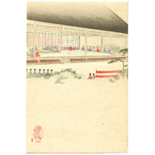 Toyohara Chikanobu: Theater Performance - Ladies of Chiyoda Palace - Artelino