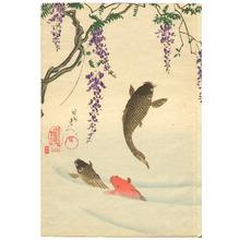 Toyohara Chikanobu: Strolling Garden - Ladies at Chiyoda Palace - Artelino
