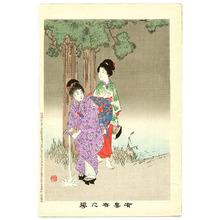 Miyagawa Shuntei: Sheltering from Shower - Yukiyo no Hana - Artelino