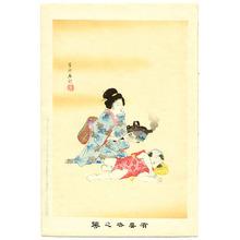 Miyagawa Shuntei: Nap - Yukiyo no Hana - Artelino