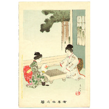 宮川春汀: Playing Game - Yukiyo no Hana - Artelino