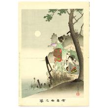 Miyagawa Shuntei: Pleasure Boat - Yukiyo no Hana - Artelino