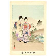 Miyagawa Shuntei: Iris Garden - Yukiyo no Hana - Artelino
