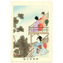 宮川春汀: Viewing Moon - Yukiyo no Hana - Artelino