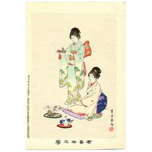 Miyagawa Shuntei: Miniature Landscape - Yukiyo no Hana - Artelino