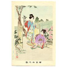 Miyagawa Shuntei: Peony - Yukiyo no Hana - Artelino