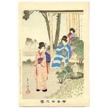 宮川春汀: Water Garden - Yukiyo no Hana - Artelino
