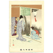 宮川春汀: After Bath - Yukiyo no Hana - Artelino