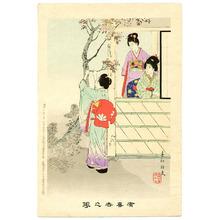 宮川春汀: Cherry Blossoms - Yukiyo no Hana - Artelino
