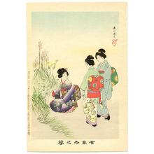 Miyagawa Shuntei: Autumn Flowers - Yukiyo no Hana - Artelino