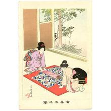 Miyagawa Shuntei: Ironing - Yukiyo no Hana - Artelino