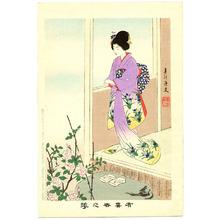 Miyagawa Shuntei: Rose - Yukiyo no Hana - Artelino