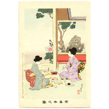 宮川春汀: Poem Writings - Yukiyo no Hana - Artelino
