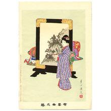 Miyagawa Shuntei: Picture Screen - Yukiyo no Hana - Artelino