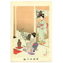 宮川春汀: Flower Arranging - Yukiyo no Hana - Artelino