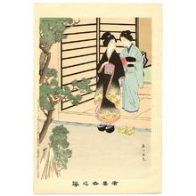 Miyagawa Shuntei: Going Out - Yukiyo no Hana - Artelino