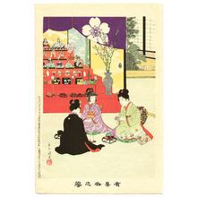 Miyagawa Shuntei: Dolls Festival - Yukiyo no Hana - Artelino