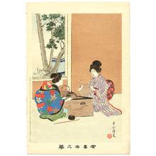 宮川春汀: Chatting - Yukiyo no Hana - Artelino