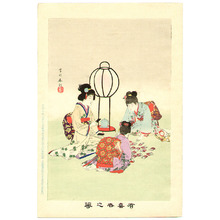 宮川春汀: Playing Cards - Yukiyo no Hana - Artelino