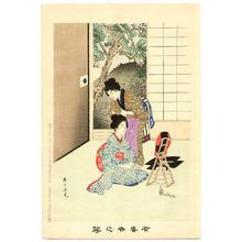 Miyagawa Shuntei: Hair Dresser - Yukiyo no Hana - Artelino