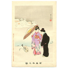 Miyagawa Shuntei: Puppies in the Snow - Yukiyo no Hana - Artelino