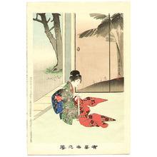Miyagawa Shuntei: Sewing - Yukiyo no Hana - Artelino