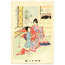 宮川春汀: Dressing Up - Yukiyo no Hana - Artelino