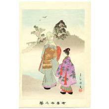 Miyagawa Shuntei: Outing - Yukiyo no Hana - Artelino