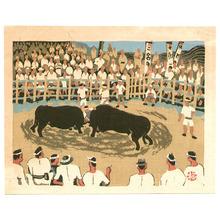 Azechi Umetaro: Bull Fight - Artelino