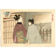 Gyokudo Terukata: Arriving at Restaurant - Edo no Nishiki - Artelino