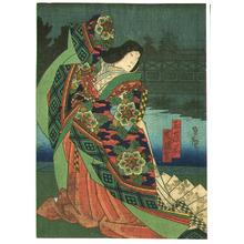 Utagawa Sadahiro: Heian Courtier - Artelino