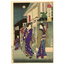 Toyohara Kunichika: Jusenro - Thirty-six Modern Restaurants - Artelino