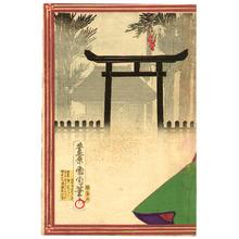 Toyohara Kunichika: Fox Tadanobu and Magic Fire - Artelino