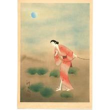 Yamamura Toyonari: Heroine Koman - Artelino