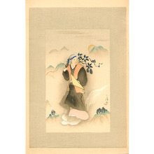 Ogawa Usen: Lady on a Cloud - Artelino