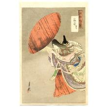 Ogata Gekko: Rain Maker Komachi - Gekko Zuihitsu - Artelino