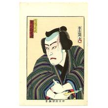 Utagawa Kunisada III: Ichikawa Sumizou - Actor Portrait - Artelino