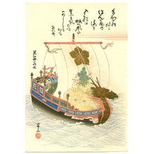 松川半山: Treasure Ship - Artelino