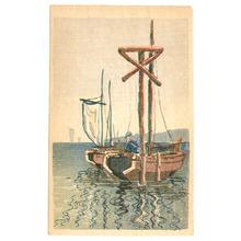 Unknown: Fishing Boat - Artelino