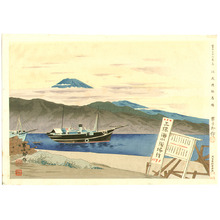 Tokuriki Tomikichiro: Mt.Fuji and Ship - Thirty-six Views of Mt.Fuji - Artelino