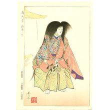 Matsuno Hideyo: Chrysanthemum Child- Twelve Months of Noh Pictures - Artelino