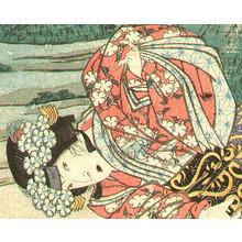 Shumbaisai Hokuei: Princess Sakura - Artelino