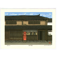 Nishijima Katsuyuki: Traditional House at Uda - Artelino