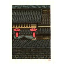 Nishijima Katsuyuki: Muromachi - Artelino