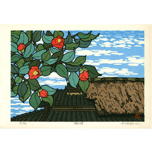 Nishijima Katsuyuki: Camellia in Yoshino - Artelino