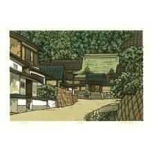 Nishijima Katsuyuki: Yamanaka-goe Road - Artelino