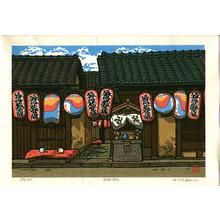 Nishijima Katsuyuki: Buddhist Festival Decorations - Artelino