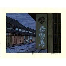 Nishijima Katsuyuki: Moonlit Evening - Artelino