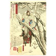 Tsukioka Yoshitoshi: Gentoku visits Komei - Sangoku-shi - Artelino