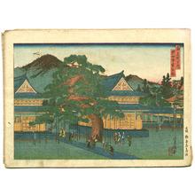 Hasegawa Sadanobu: Miyako Meisho - Artelino